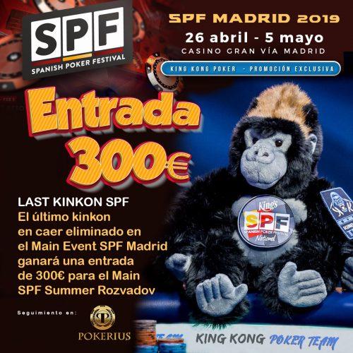 KING KONG_promo_SPF_entrada